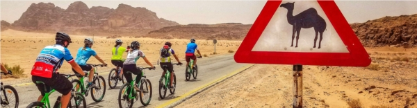 Cycle Jordan (Petra & Wadi Rum)