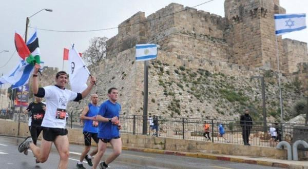Jerusalem Marathon 20 March 2020
