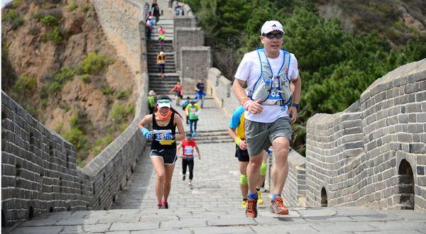 Jinshaling Great Wall Marathon - 21 Apr 2019