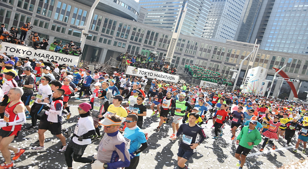 Tokyo Marathon 17 Oct '21